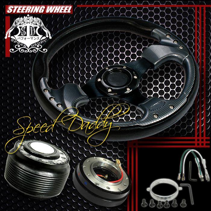 32cm Steering Wheel Hub Quick Release Mazda Miata RX 7 8 Black Carbon